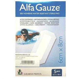 Alfa Gauze 8cmX6cm Αποστειρωμένο Αδιάβροχο Αυτοκόλλητο Επίθεμα 5τμχ