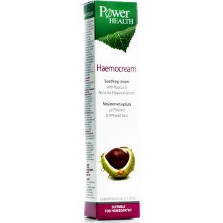 Power Health Haemocream 50gr