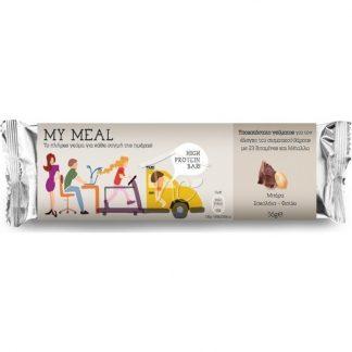 Power Health My Meal 56gr Σοκολάτα/Φυστίκι