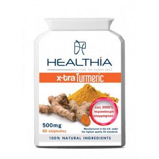 Healthia Turmeric 500MG 60tabs