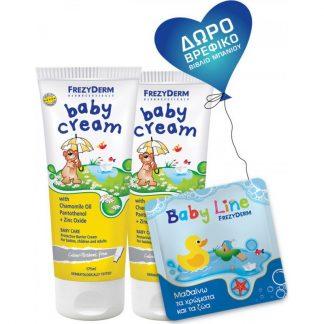 Frezyderm Baby Cream 2x175ml & Δώρο Βρεφικό Βιβλίο Μπάνιου