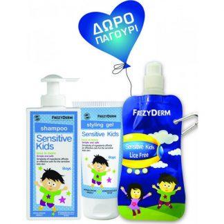 Frezyderm Sensitive Kids Shampoo for Boys 200ml & Styling Gel 100ml & Δώρο Αναδιπλούμενο Παγούρι