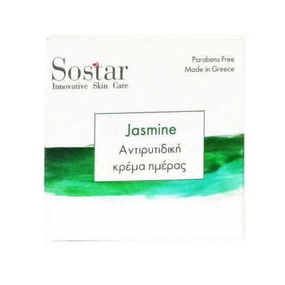 Sostar Jasmine Beauty Cream Αντιγηραντική Κρέμα Προσώπου 50ml