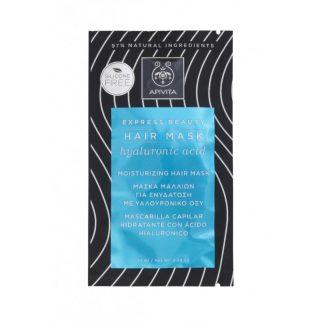 Apivita Express Beauty Hair Mask για Ενυδάτωση με Υαλουρονικό Οξύ 20ml