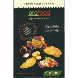 Prevent Prefood Λιχουδιές Πρωτεΐνης 6 μερίδες ανα συσκευασία