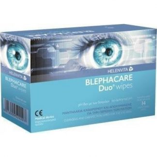 Helenvita BlephaCare Duo Υγρά Μαντηλάκια 14τμχ