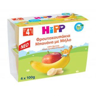 Hipp Φρουτόκρεμα με Μπανάνα & Μήλο 4x100gr