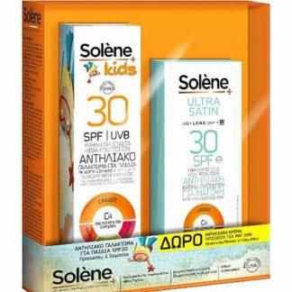 Solene Παιδικό Αντηλιακό Γαλάκτωμα SPF30 150ml & Δώρο Kρέμα Προσώπου Ultra Satin για Ματ Όψη Μικτές-Κανονικές Επιδερμίδες SPF30 50ml