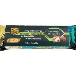 Prevent Z-Konzept Protein Bar 50% 50gr Ινδοκάρυδο