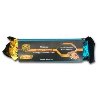 Prevent Crunch Protein Bar 33% Peanut Caramel 50gr