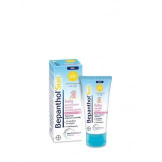 Bepanthol Sun Baby Mineral Cream με Φυσικά Φίλτρα SPF50 50ml