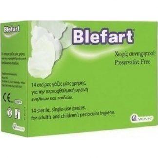 Blefart Στείρες Γάζες μιας Χρήσης 14τμχ