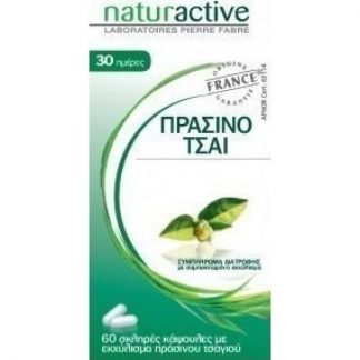 Naturactive Πράσινο Τσάι 60caps
