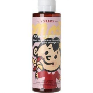 Korres Kids Wash Berries Σαμπουάν & Αφρόλουτρο 250ml