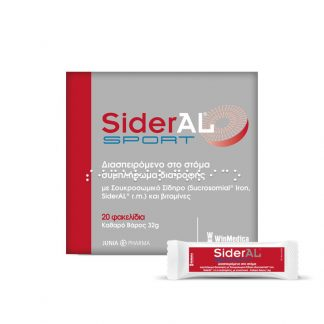Sideral Sport 20 φακελίσκοι