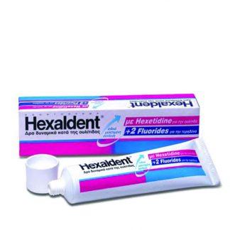 Hexaldent Οδοντόπαστα 75ml