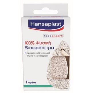 Hansaplast Ελαφρόπετρα