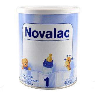 Novalac 1 Γάλα 1ης Βρεφικής Ηλικίας 400gr