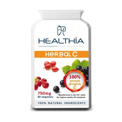 Healthia Herbal C Vitamin 750mg 60caps