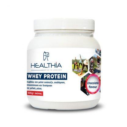 Healthia Whey Protein Chocolate 600gr