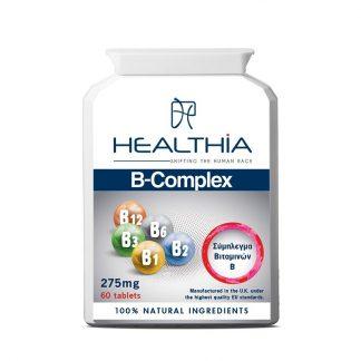 Healthia B-Complex Vitamin 275mg 60tabs