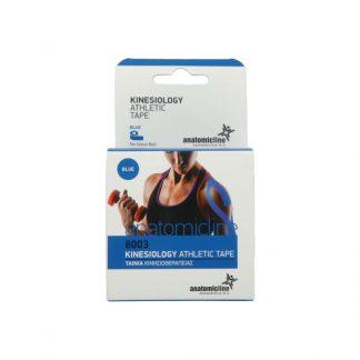 Anatomic Line Kinesiology Athletic Tape 5cm X 5m Μπλέ