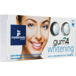 My Elements Gum 4 Whitening 10τμχ