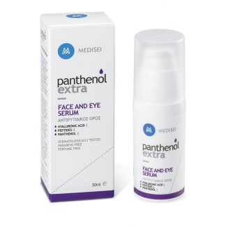 Panthenol Extra Serum Αντιρυτιδικός Ορός για Πρόσωπο και Μάτια 30ml