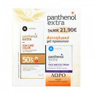 Panthenol Extra Sun Care Color SPF50 50ml & Face & Eye Cream 50ml