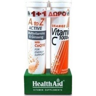 Health Aid A to Z Active με Τζίνσενγκ & Συνένζυμο Q10 και ΔΩΡΟ Vitamin C 1000mg 2X20 αναβράζοντα δισκία