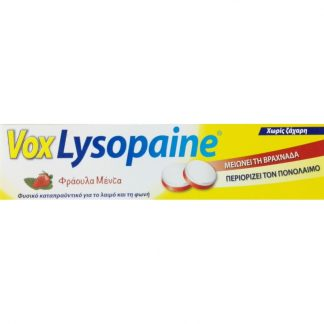 Vox Lysopaine Φράουλα Μέντα 18παστίλιες