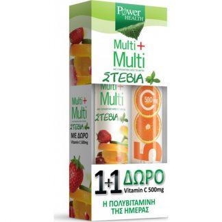 Power Health Multi Multi με Στέβια 24 αναβράζοντα δισκία & Vitamin C 500mg Πορτοκάλι 20 αναβράζοντα δισκία