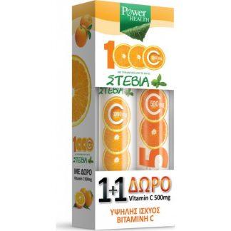 Power Health Vitamin C 1000mg με Στέβια 24 αναβράζοντα δισκία & Vitamin C 500mg Πορτοκάλι 20 αναβράζοντα δισκία