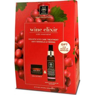 Apivita Wine Elixir Eye & Lip Cream 15ml & Δώρο Gentle Eye Make Up Remover 100ml