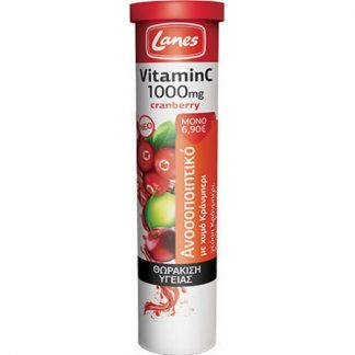 Lanes Vitamin C 1000mg με γεύση Cranberry 20 αναβράζουσες ταμπλέτες