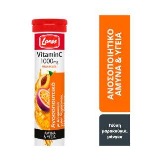Lanes Vitamin C 1000mg με γεύση μαρακούγια, μάνγκο και ροδάκινο 20 αναβράζουσες ταμπλέτες