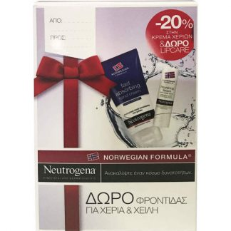 Neutrogena Fast Absorbing Hand Cream 75ml & Δώρο Lipcare Stick Norbic Berry 4,9gr