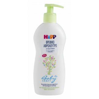 Hipp Βρεφικό Αφρόλουτρο για Σώμα & Μαλλιά 400ml