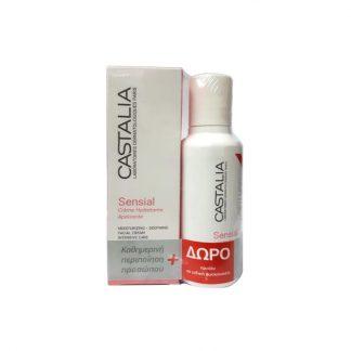 Castalia Sensial Creme Hydratante Apaisante 40ml & Δώρο Sensial Lait Nettoyant Demaquillant 100ml