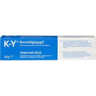 K-Y Jelly Λιπαντικό Gel Sterile 82gr
