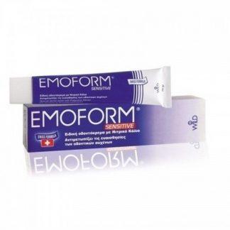Emoform Sensitive Οδοντόπαστα 85ml