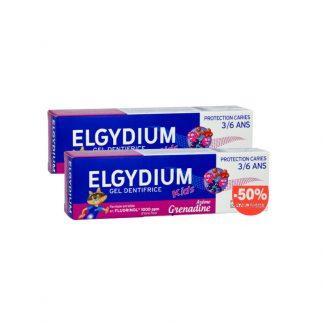 Elgydium Kids Οδοντόκρεμα με Γεύση Κόκκινων Φρούτων 2x50ml -50% στο 2ο Προιόν