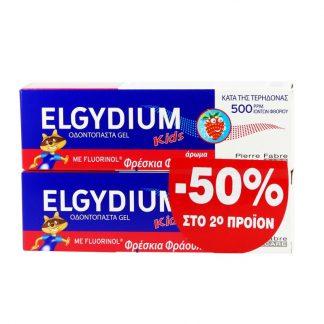Elgydium Kids Οδοντόκρεμα με Γεύση Φράουλα 2x50ml -50% στο 2ο Προιόν