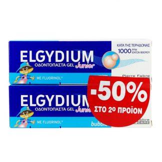 Elgydium Kids Οδοντόκρεμα με Γεύση Bubble 2x50ml -50% στο 2ο Προιόν