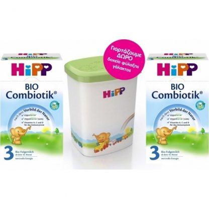 Hipp Bio Combiotic 3 2X600gr & Δώρο Κουτί Αποθήκευσης Γάλακτος