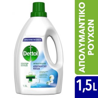 Dettol Απολυμαντικό Υγρό για τα Ρούχα 1,5lt
