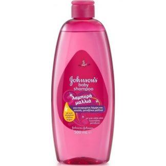 Johnson's Baby Shampoo για Λαμπερά Μαλλιά 500ml