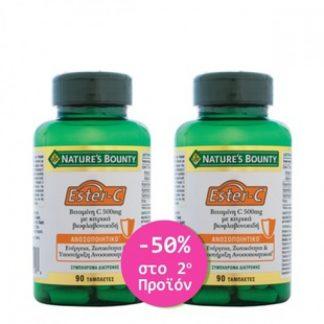 Nature's Bounty Εster Vitamin C 500mg 2X90tabs -50% στο 2ο προιον