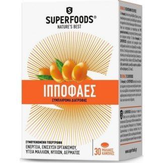 Superfoods Ιπποφαές 30tabs