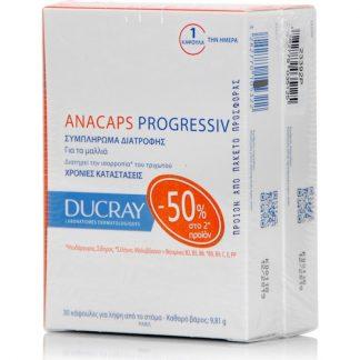 Ducray Anacaps Progressiv 2X30caps (-50% στο 2ο Προιόν)